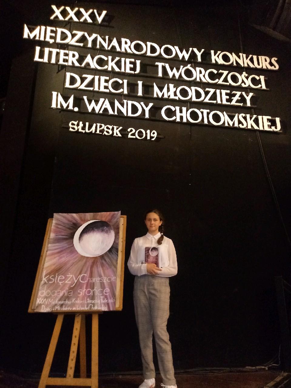 XXXV Międzynarodowy Konkurs Literackiej Twórczości